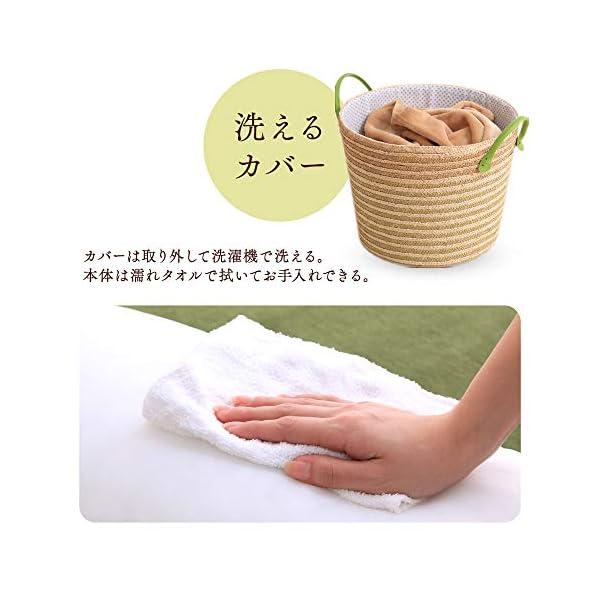 抱き枕 まくら 日本製 ふんわりフランネル 幅...の紹介画像7