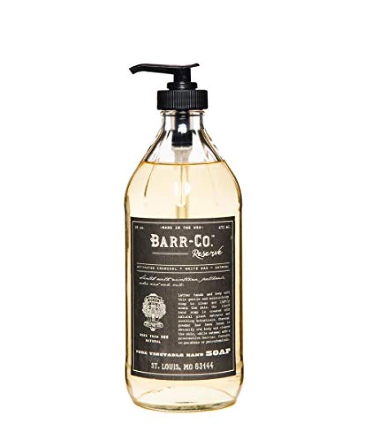 マキシムはさみ程度バーコ(BARR-CO.) BARR-CO./ハンドソープ リザーブ 石鹸 473ml