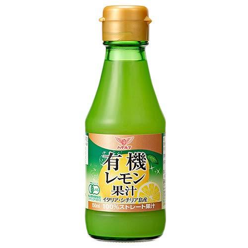 有機レモン果汁 150ml ×12本