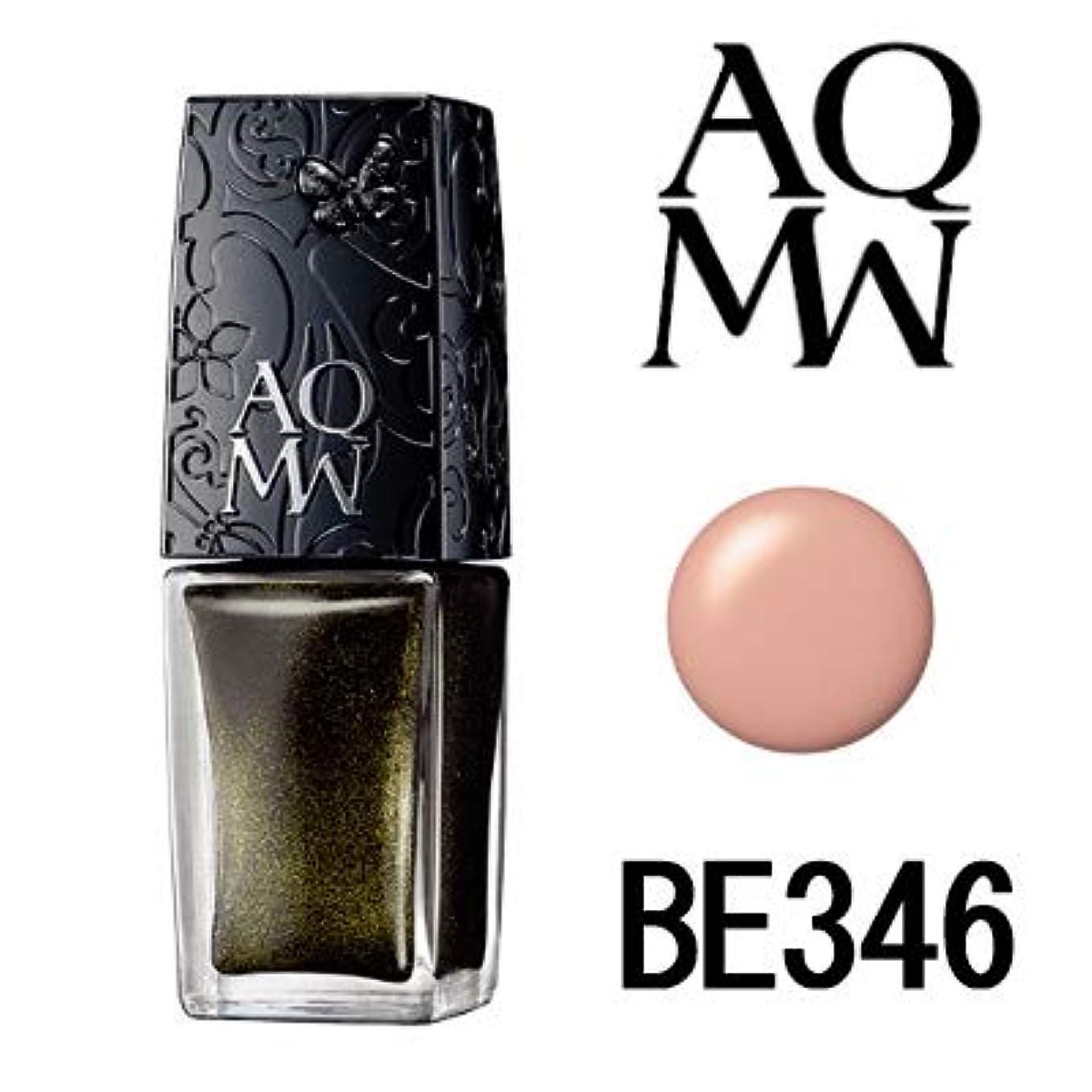 アベニュー匹敵します水分コーセー AQ MW ネイルエナメル (BE346) 7ml コスメデコルテ