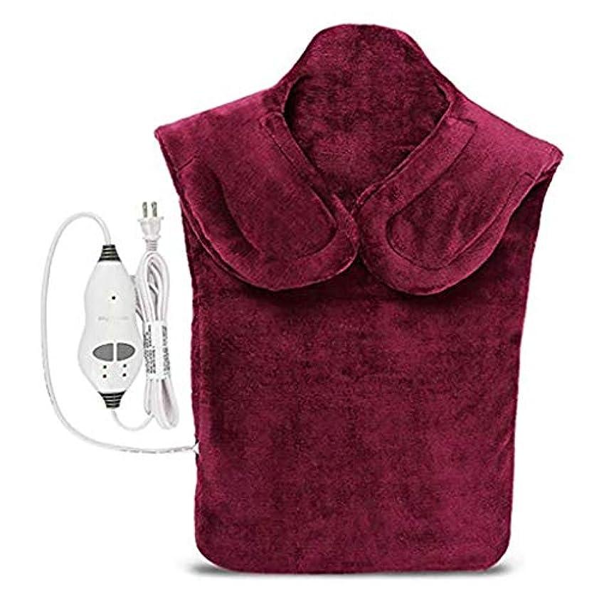 元のドキドキ人事戻る電気マッサージ器、首暖房パッド、フランネル健康ラップ首/肩/血液循環を促進、筋肉の痛みを和らげる、暖かい保つために (Color : Winered, Size : One size)