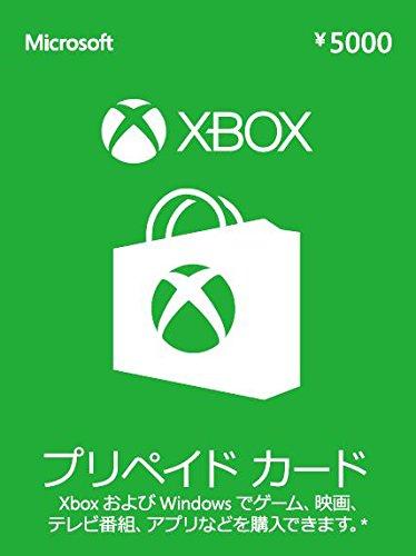Xbox プリペイドカード 5000円 【旧 Xbox ギフ...