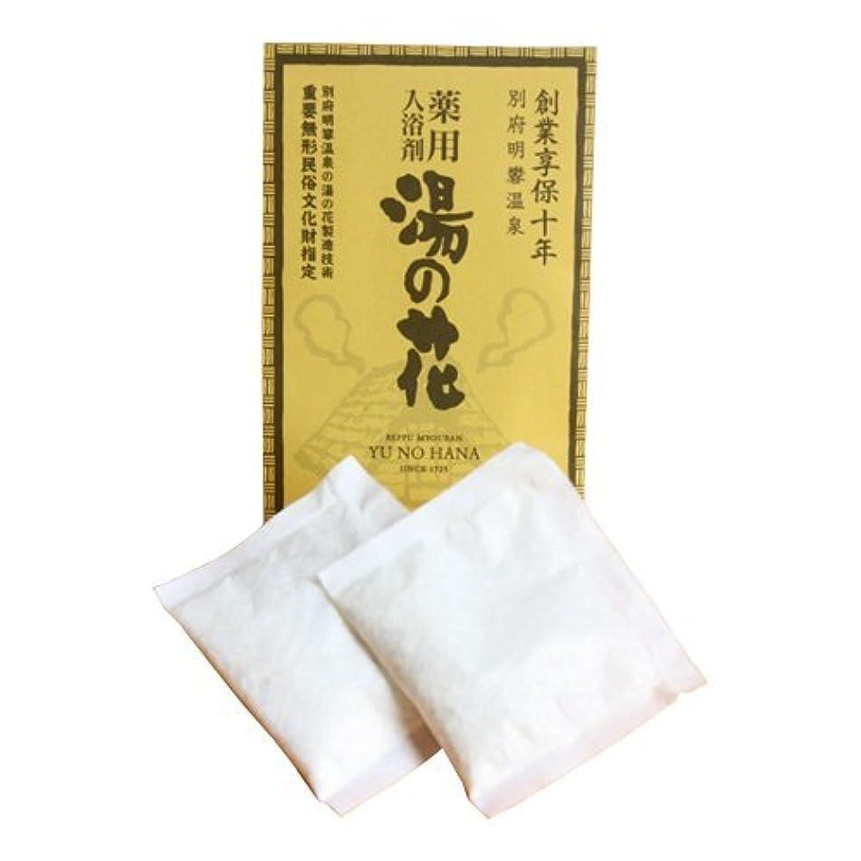 少年教会バンジョー明礬(みょうばん)温泉 薬用湯の花 2回分