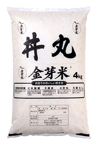 寿司屋が選んだ最高品質 金芽米(東洋ライス)4�s 業務用