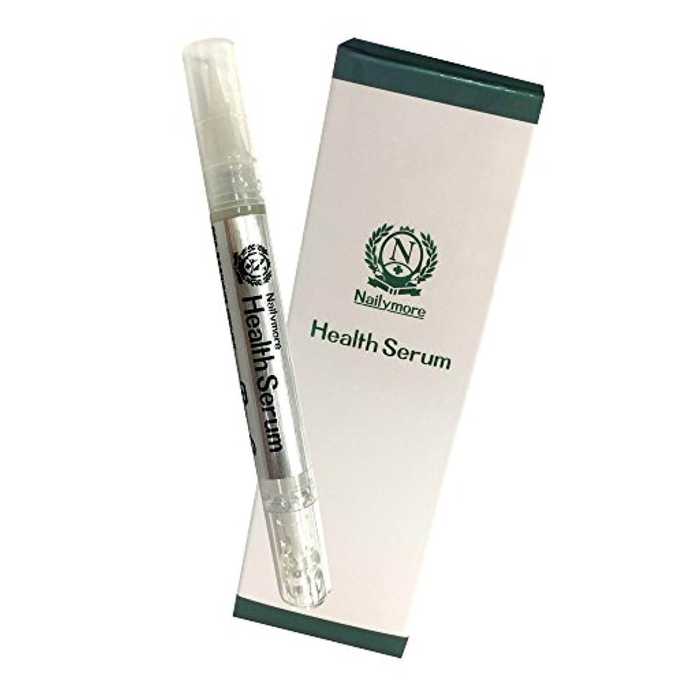 パラメータ分析する軽ヘルスセラム 爪用美容液 Health Serum