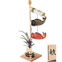 (ファンファン) FUN fun 鯉のぼり 室内 ちりめん モビール コンパクト 卓上鯉のぼり兜飾り 名入れ 麻の葉藍