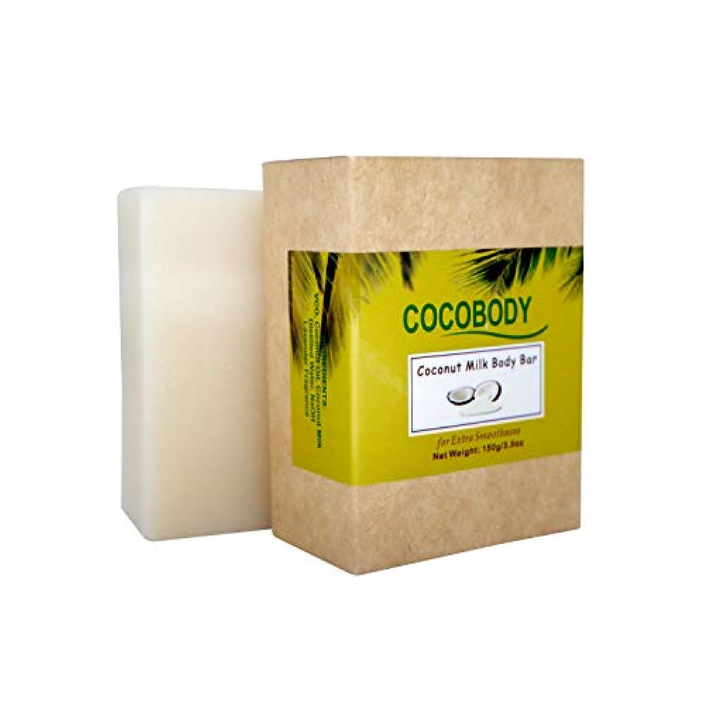 沼地ブラザー白菜COCOBODY, ココボディ ハンドクラフト?オーガニックバージンココナッツオイル石鹸 ココミルク 150g (自然派、ボタニカル) 【メーカー正規直販品】
