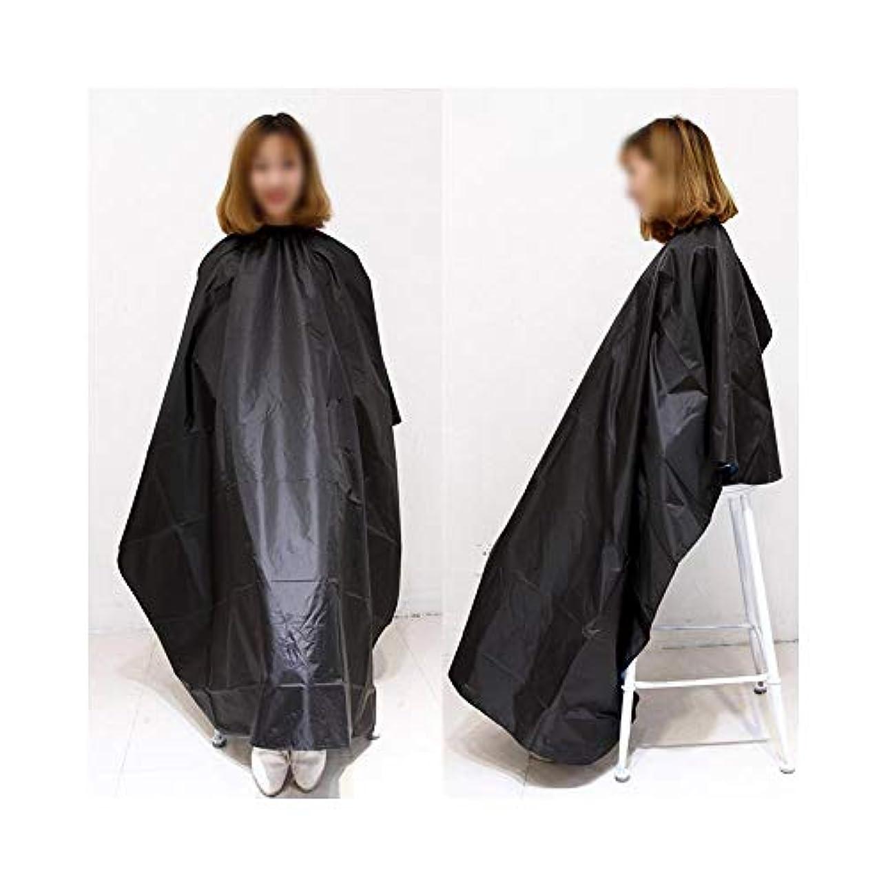 トレイル講義純度布防水帯電防止サロン美容院髪カットガウン理髪岬 ヘアケア