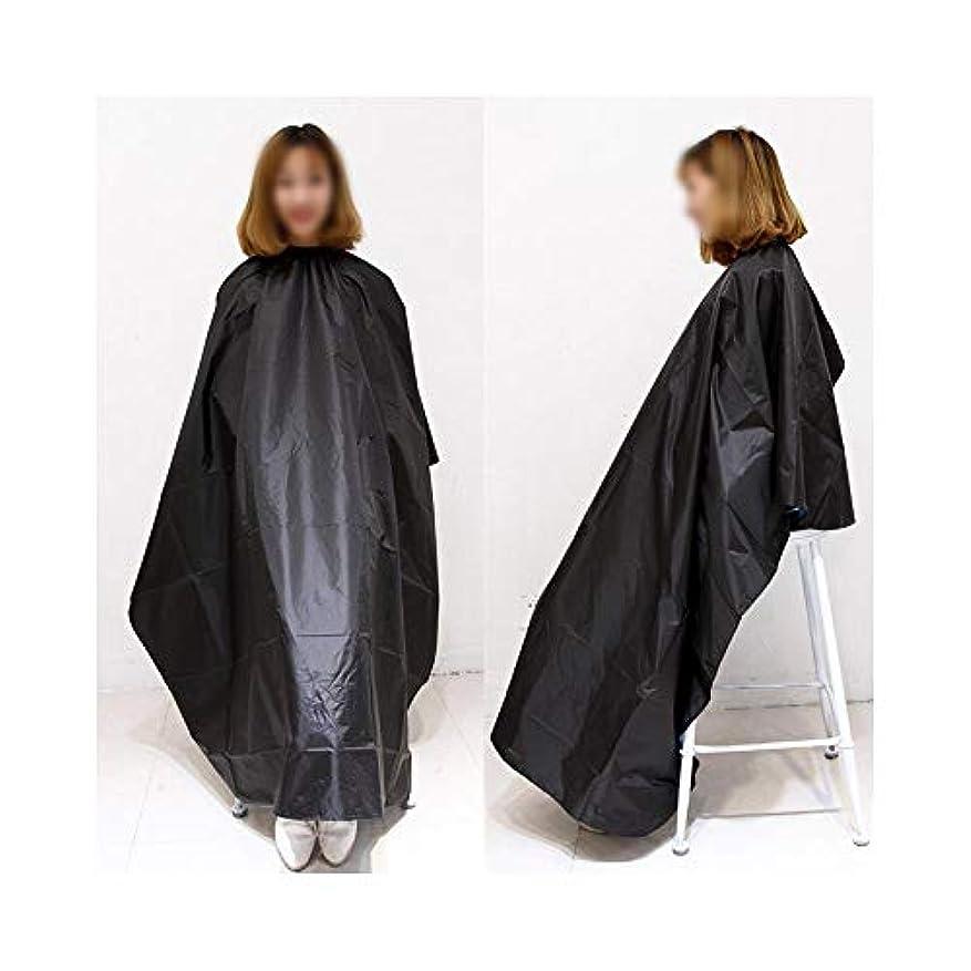 補償寄託親愛な布防水帯電防止サロン美容院髪カットガウン理髪岬 ヘアケア