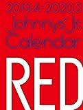 2019.4→2020.3/ジャニーズJr.カレンダーRED ([カレンダー]) 集英社