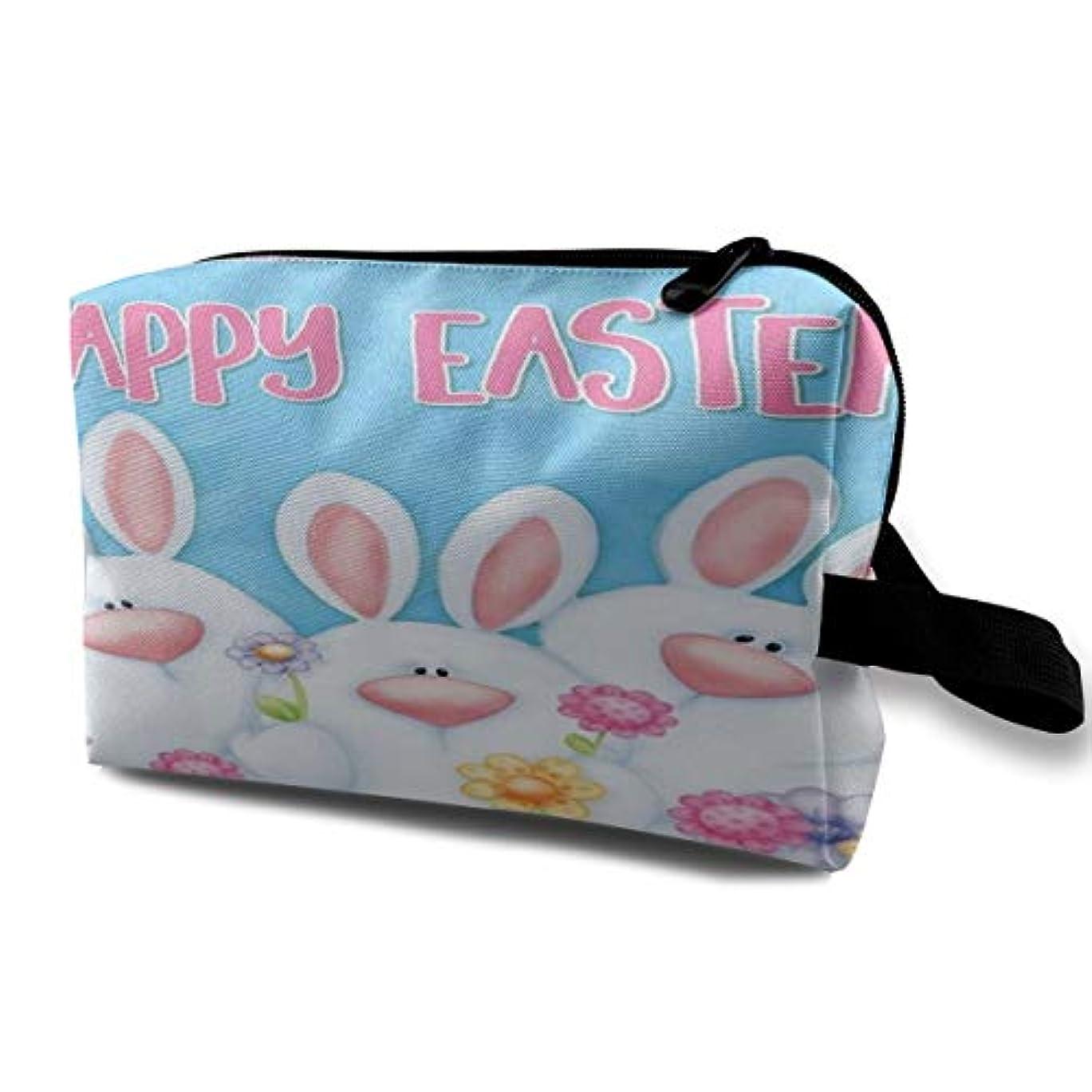 ファシズムペイント遠洋のHappy Easter Bunny Holding Flowers 収納ポーチ 化粧ポーチ 大容量 軽量 耐久性 ハンドル付持ち運び便利。入れ 自宅?出張?旅行?アウトドア撮影などに対応。メンズ レディース トラベルグッズ