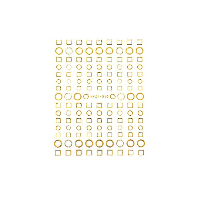 自分交通渋滞判定パーツ サークル ラウンド スクエア フレーム くり抜き ネイルシール フレームコレクションシール ゴールド【HAXX-010】