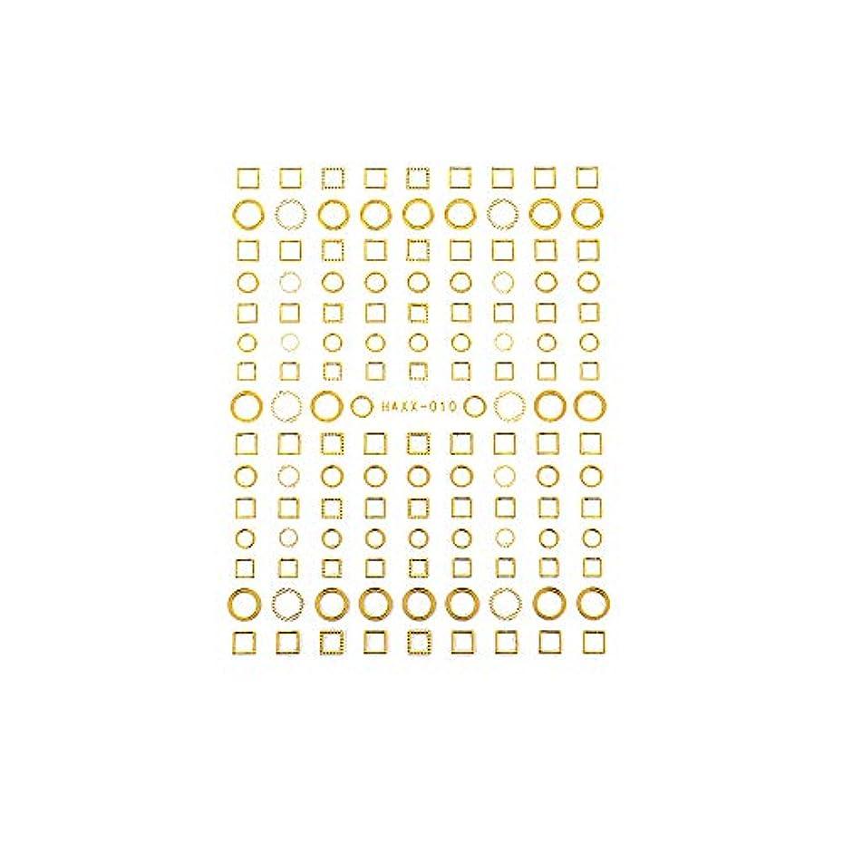 不透明なリベラル改修するパーツ サークル ラウンド スクエア フレーム くり抜き ネイルシール フレームコレクションシール ゴールド【HAXX-010】