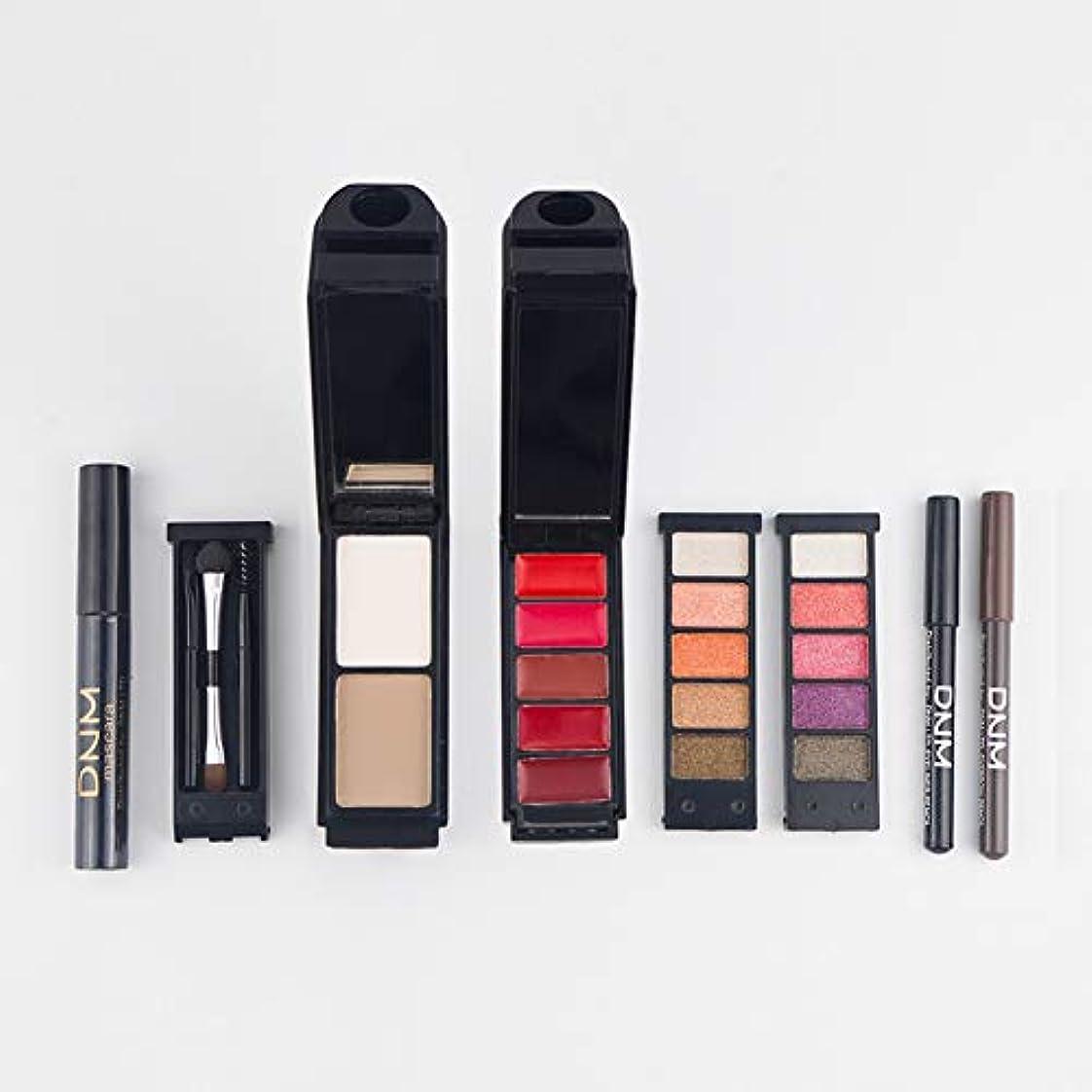 スマート狂う憂鬱Rabugogo 8個/セット女性の化粧品セット口紅+コンシーラー+アイシャドー+アイライナー+マスカラ+アイブロウペンシル