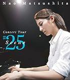 Concert Tour Scene#25 [Blu-ray]