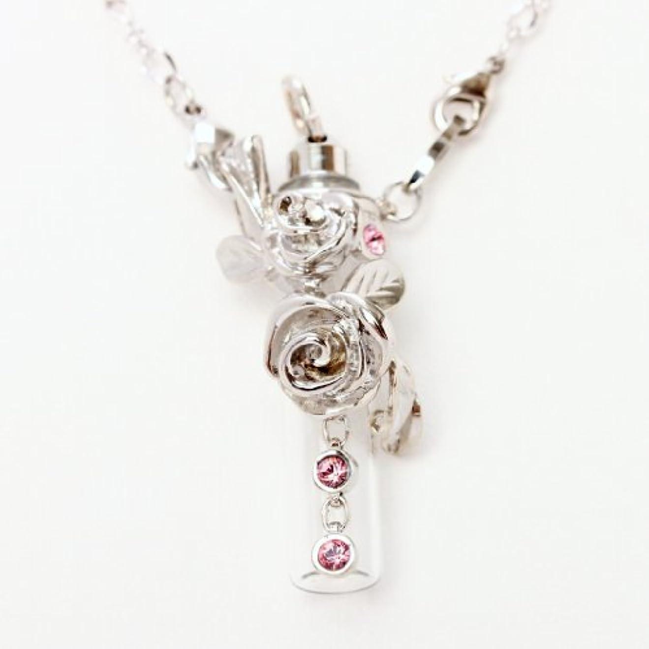 ダウン蛇行きらきら天使の小瓶 ローズフェアリー ピンク