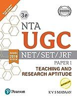 UGC NET/ SET PAPER 1, ENGLISH, 3RD EDITION [Paperback] KVS MADAAN