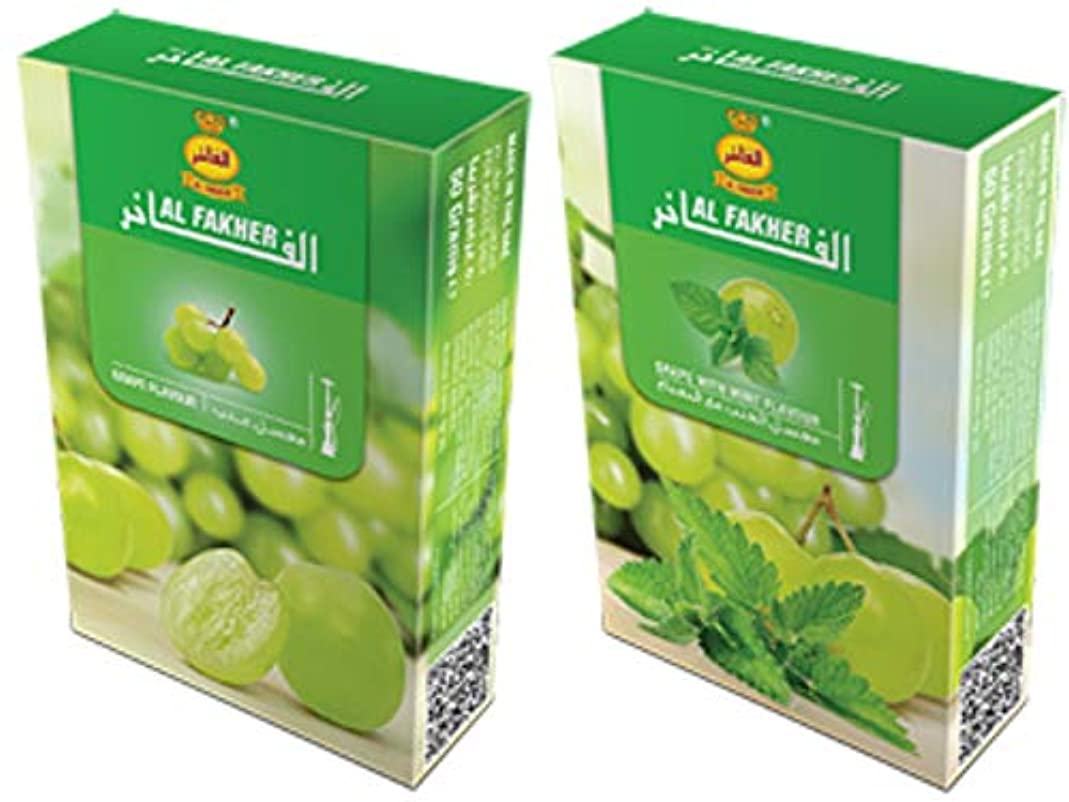 グループ水銀の注入Al Fakher Herbal Shisha Grape Flavor 100g