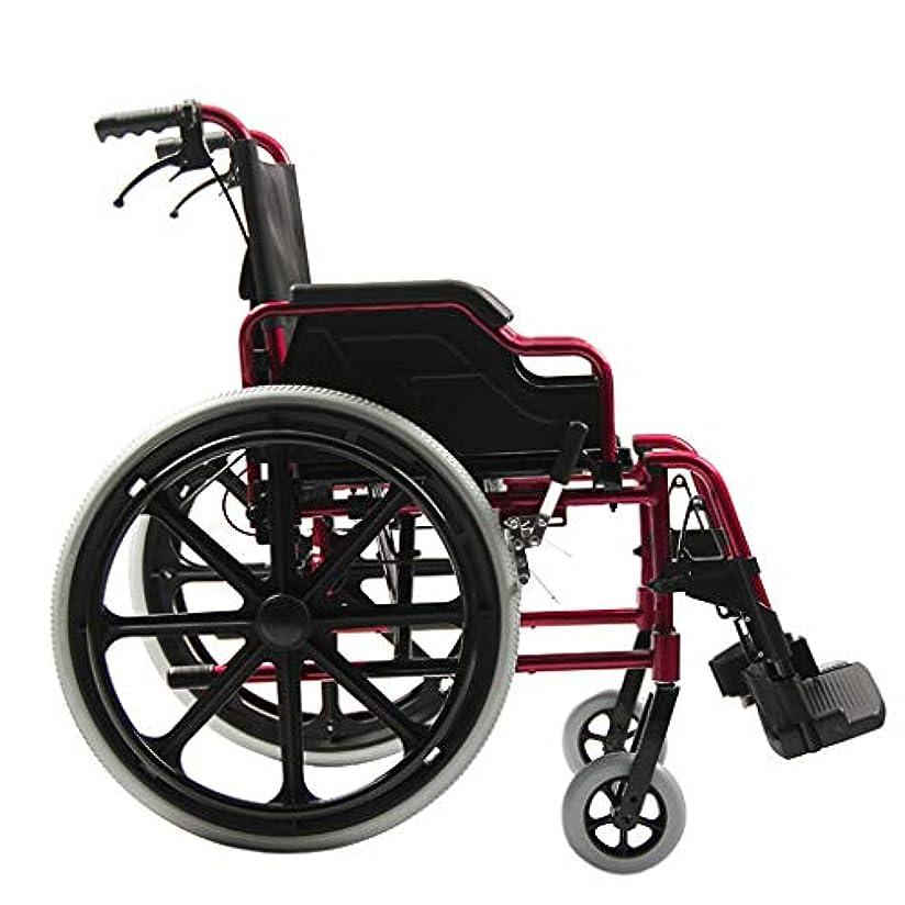むしろ太陽マークされた車椅子の手動折りたたみ、無効な高齢者の多目的手押し車椅子、アルミニウム合金、軽くて持ち運びが簡単