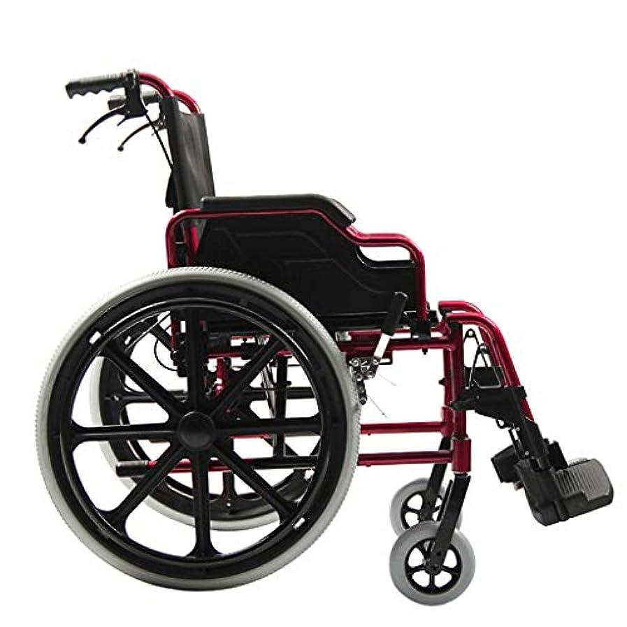 肖像画鏡スラック車椅子の手動折りたたみ、無効な高齢者の多目的手押し車椅子、アルミニウム合金、軽くて持ち運びが簡単