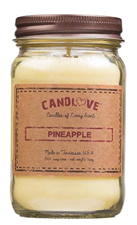 望まない軽食国歌Candlove
