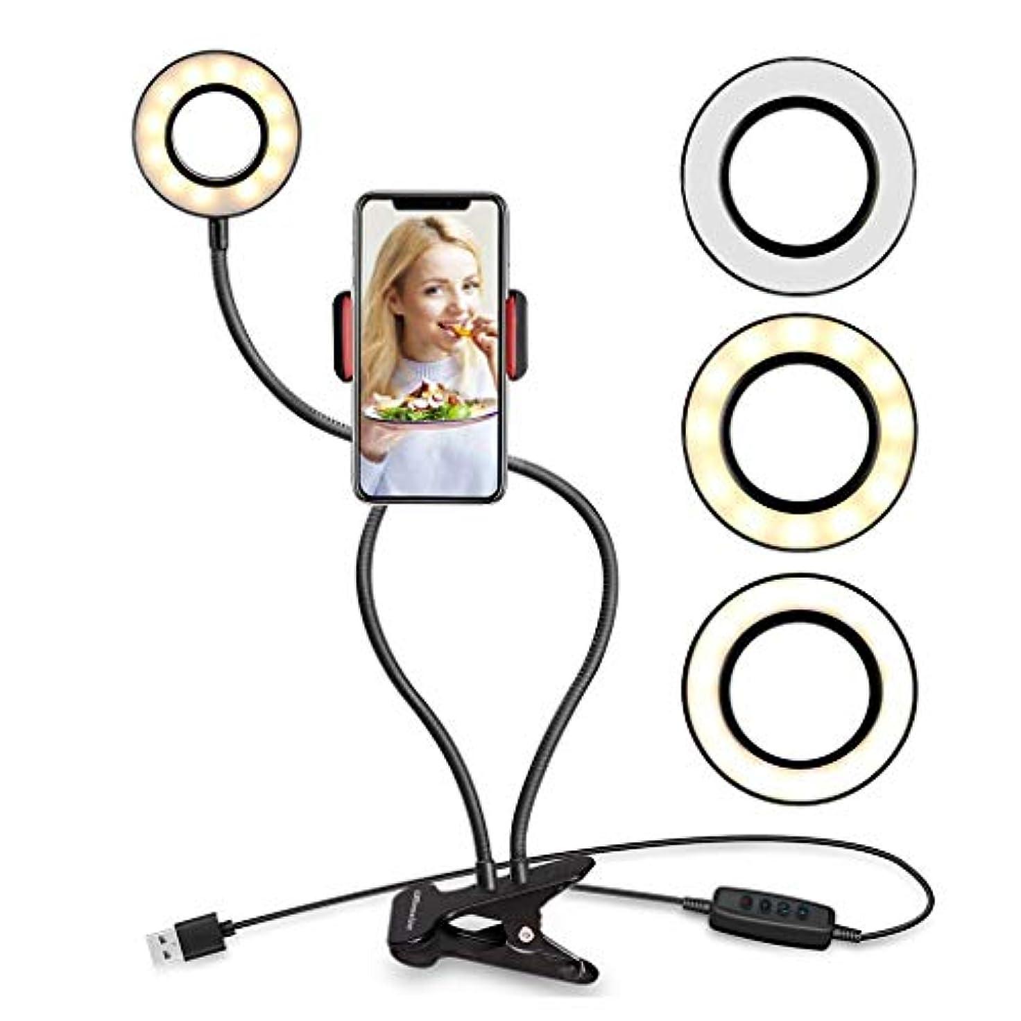 ちなみに矛盾するバラ色携帯電話ホルダーの Iphone と Android スマートフォン2のための1つのブラケットライブ電話スタンドとビデオチャンネルデスクランプ用オフィス, ベッドルーム, バスルーム