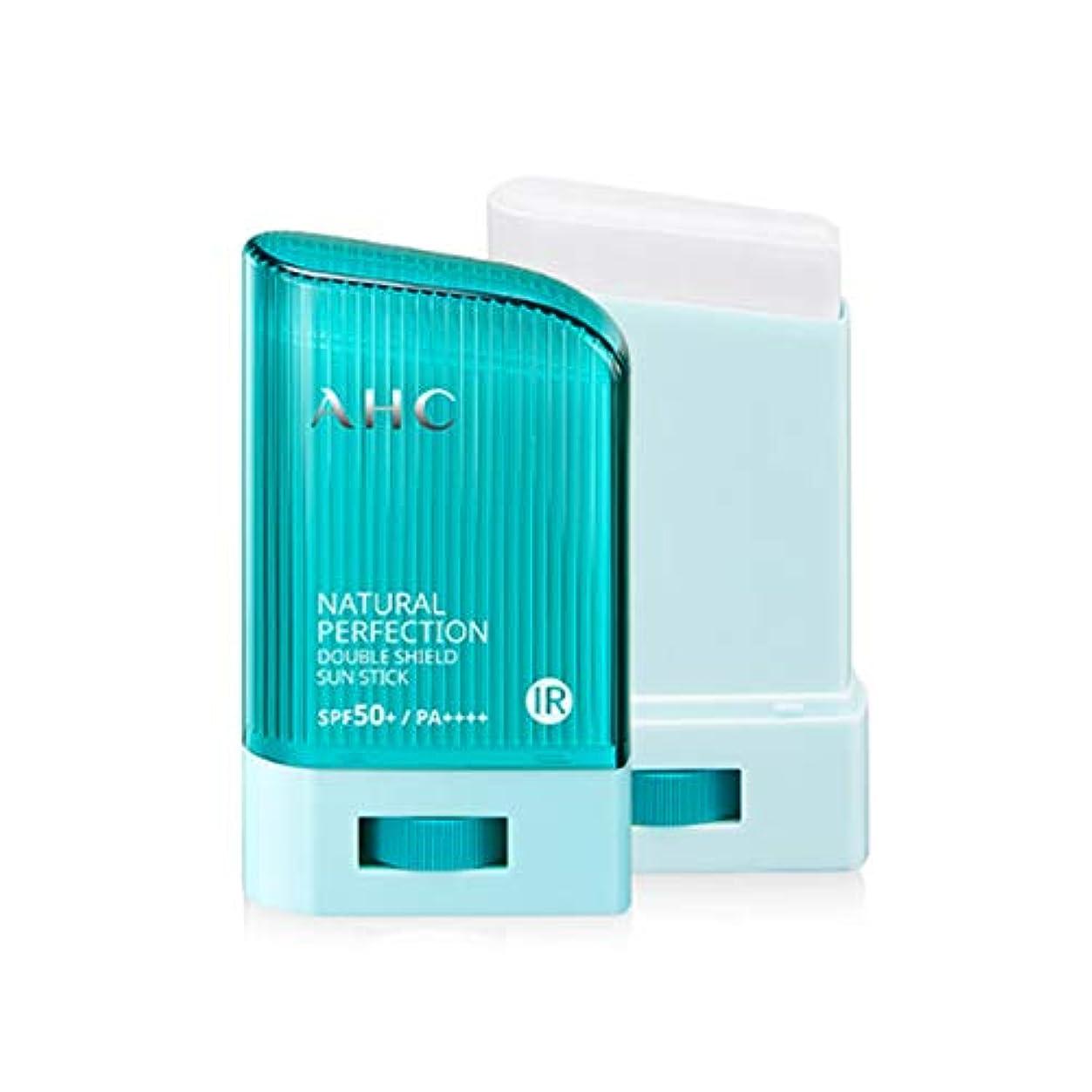 口述買い手コーンAHC ナチュラルパーフェクションダブルシールドサンスティック ブルー Natural Perfection Double Shield Sun Stick BLUE [並行輸入品] (22g)