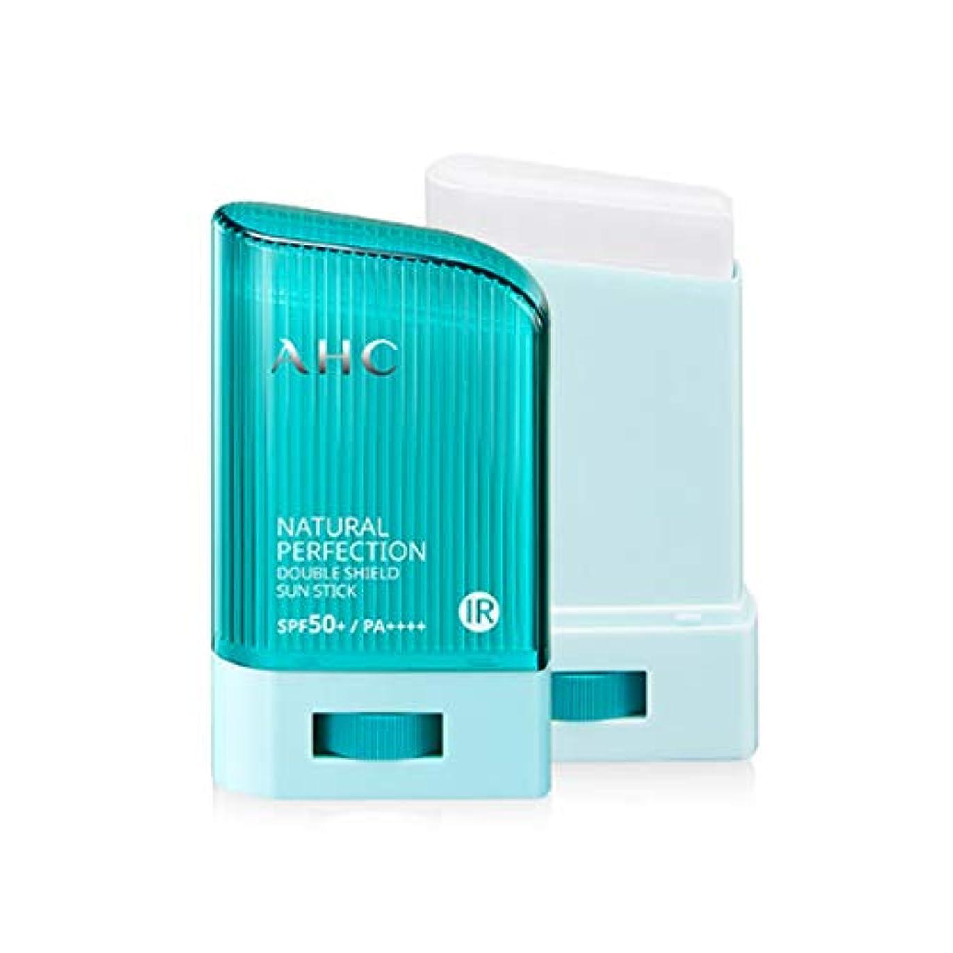 露鎮静剤印象派AHC ナチュラルパーフェクションダブルシールドサンスティック ブルー Natural Perfection Double Shield Sun Stick BLUE [並行輸入品] (22g)