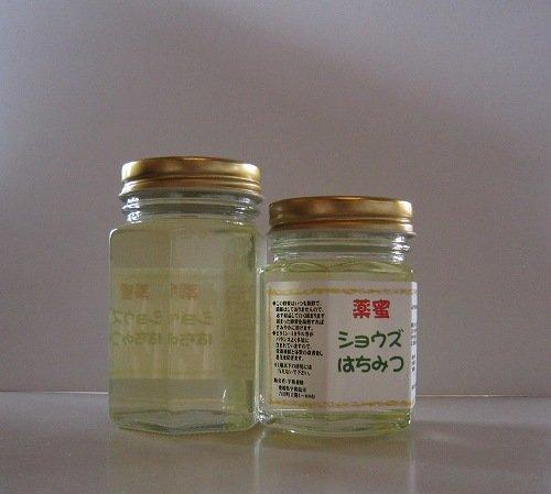 中国産 ショウズ蜜 130g