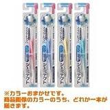 【アース製薬】シュミテクトコンプリートワンEXハブラシコンパクト やわらかめ 1本 (カラーおまかせ) ×5個セット