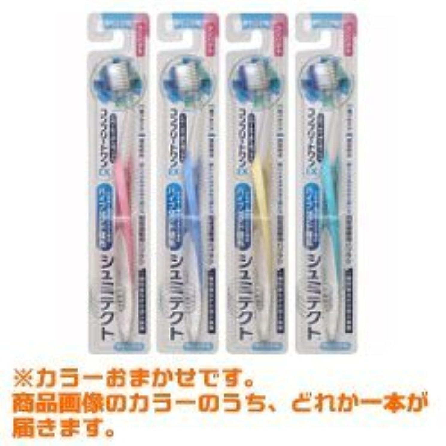 【アース製薬】シュミテクトコンプリートワンEXハブラシコンパクト やわらかめ 1本 (カラーおまかせ) ×20個セット