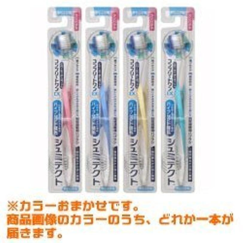 【アース製薬】シュミテクトコンプリートワンEXハブラシコンパクト やわらかめ 1本 (カラーおまかせ) ×10個セット
