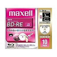 maxell 録画用 BD-RE 25GB 2倍速対応 プリンタブル ホワイト ひろびろ超美白レーベル 10枚入 BE25VFWPA.10S