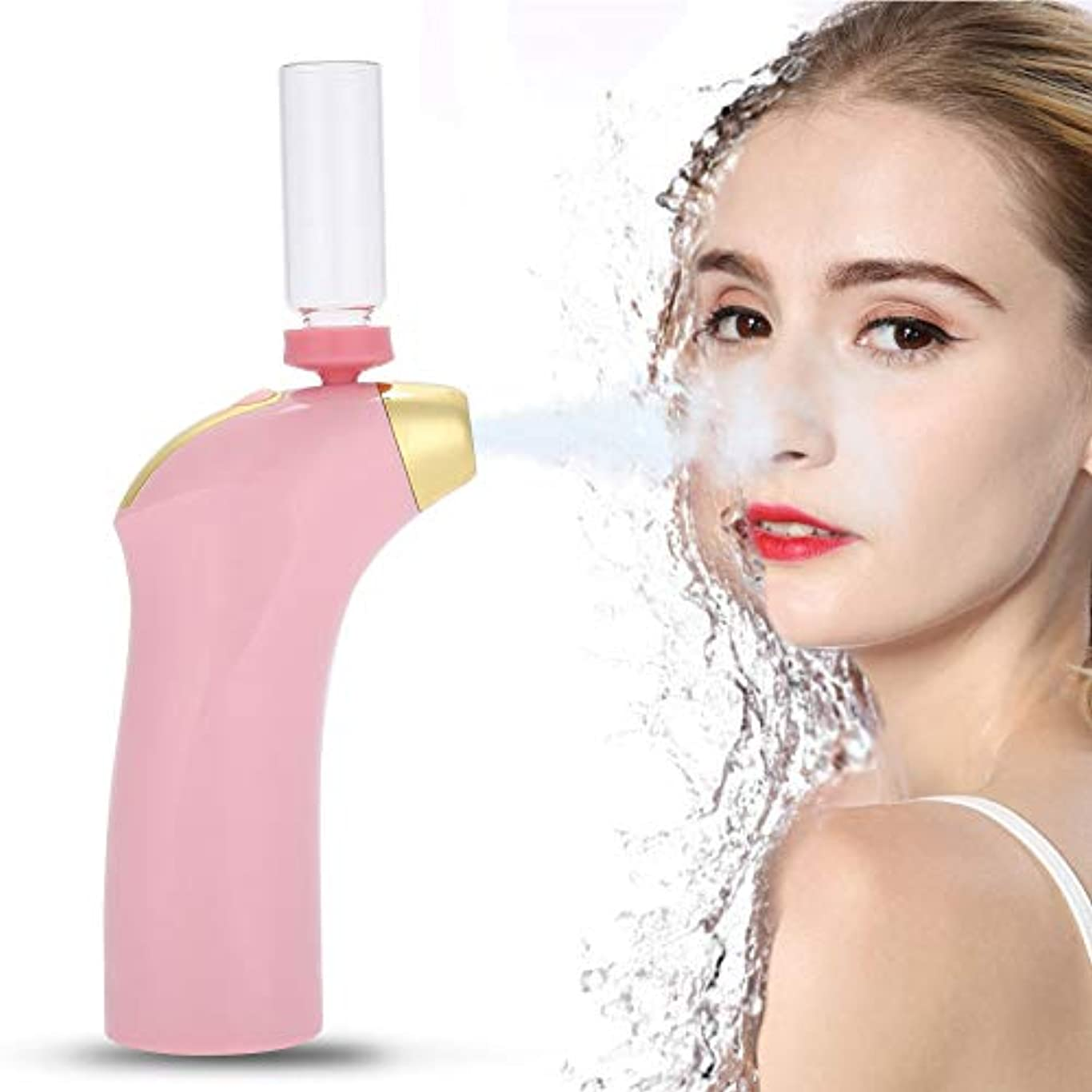 名前記憶帳面専門の酸素の注入のスプレーガン - 顔の皮の若返りの美機械、顔の美の器械、引き締まる皮は、肌の色合い、色素形成を改善します