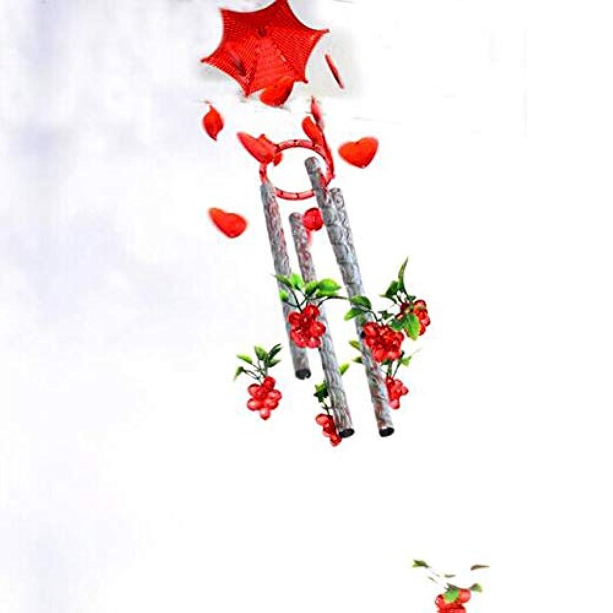 噛むご飯世紀Aishanghuayi 風チャイム、プラスチック金属の庭ブドウ風の鐘、ブルー、全身について80CM,ファッションオーナメント (Color : Red)