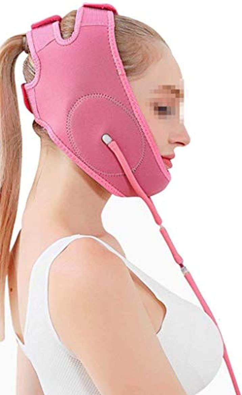 ポット社会主義者メロドラマスリミングVフェイスマスク、空気圧薄型フェイスベルト、マスクスモールVフェイス圧力リフティングシェーピングバイトファーミングパターンダブルチンバンデージシンフェイスバンデージマルチカラー(色:ピンク)