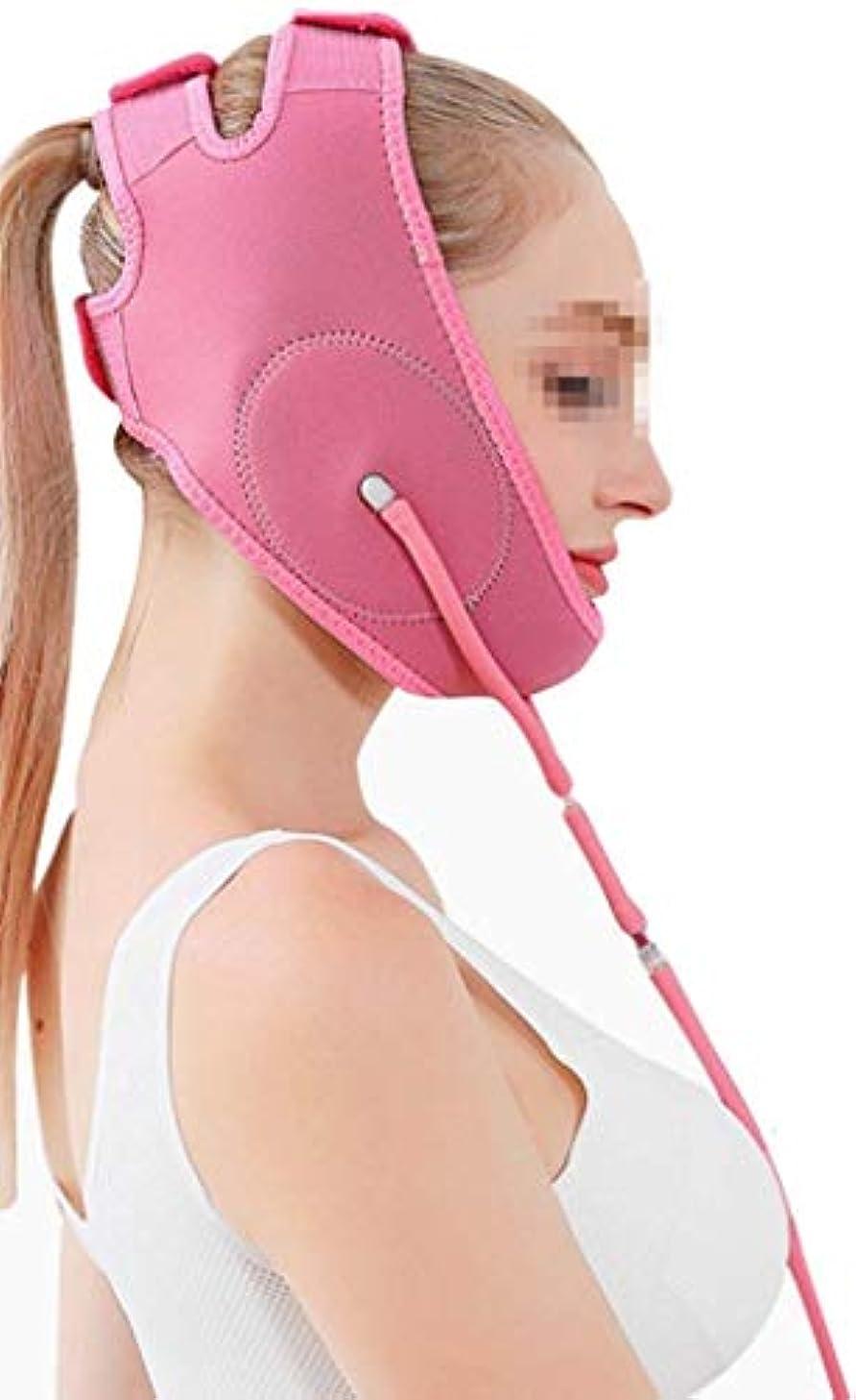 中傷施し電気陽性スリミングVフェイスマスク、空気圧薄型フェイスベルト、マスクスモールVフェイス圧力リフティングシェーピングバイトファーミングパターンダブルチンバンデージシンフェイスバンデージマルチカラー(色:ピンク)