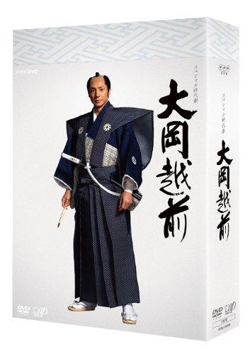 スペシャル時代劇 大岡越前 DVD BOX