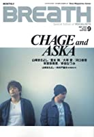 Breath vol.52―Special edition of vocali (SONY MAGAZINES ANNEX 第 424号)