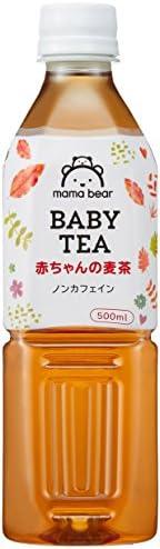 [Amazonブランド]Mama Bear 赤ちゃんの麦茶 ノンカフェイン 500ml×24本