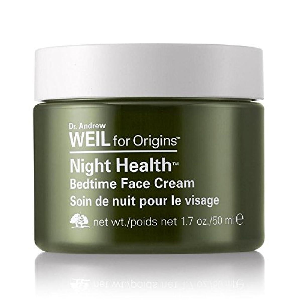 食料品店野望プライバシー起源のワイル夜の健康顔クリーム50 x4 - Origins Dr Weil Night Health Face Cream 50ml (Pack of 4) [並行輸入品]