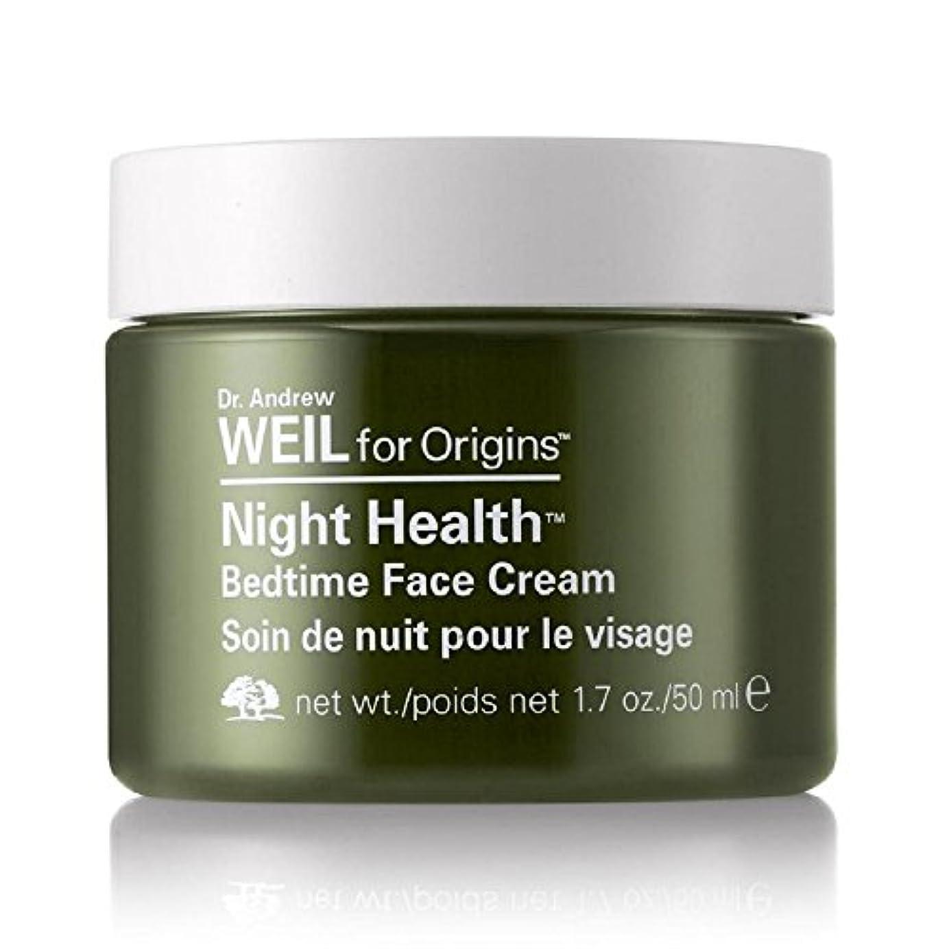 起源のワイル夜の健康顔クリーム50 x2 - Origins Dr Weil Night Health Face Cream 50ml (Pack of 2) [並行輸入品]