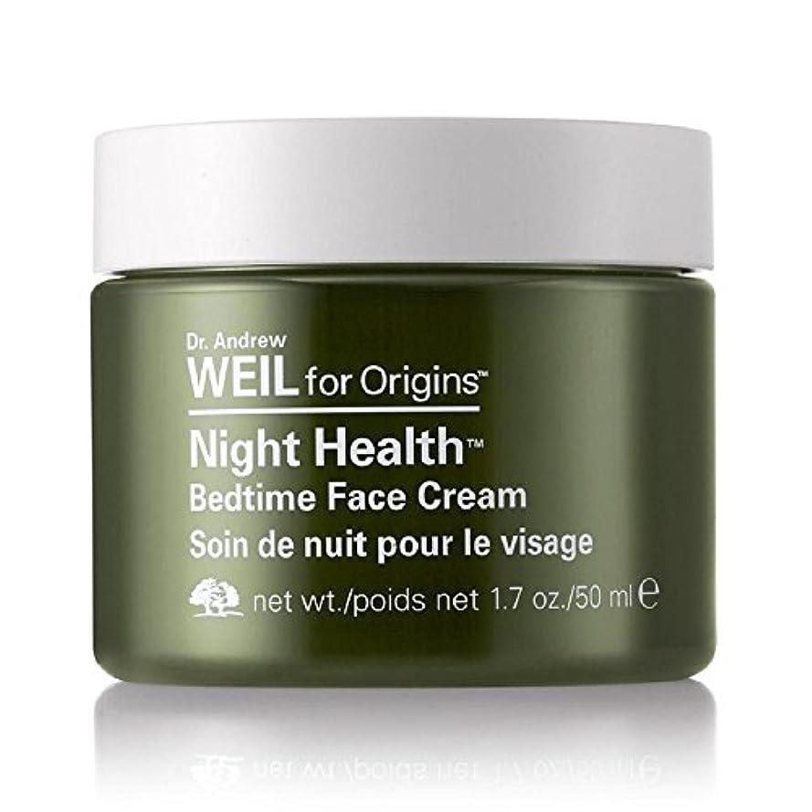 鳩被害者絶滅した起源のワイル夜の健康顔クリーム50 x4 - Origins Dr Weil Night Health Face Cream 50ml (Pack of 4) [並行輸入品]