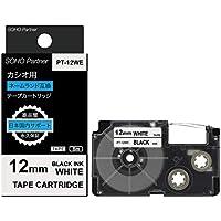 【永久保証】カシオ用 ネームランド互換 テープカートリッジ 12mm 白地黒文字 PT-12WE (XR-12WE 互換)