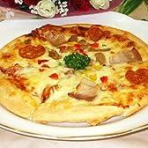 ピザ ミックスピザ約20cm ピザ冷凍