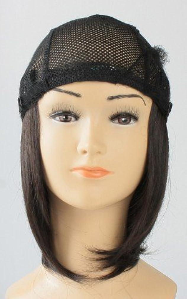 『お気に入りの帽子にセットするだけ【簡単取外し式付け髪?医療用ウィッグ】(ネットインナ‐キャップ下地)』ミディアム栗色