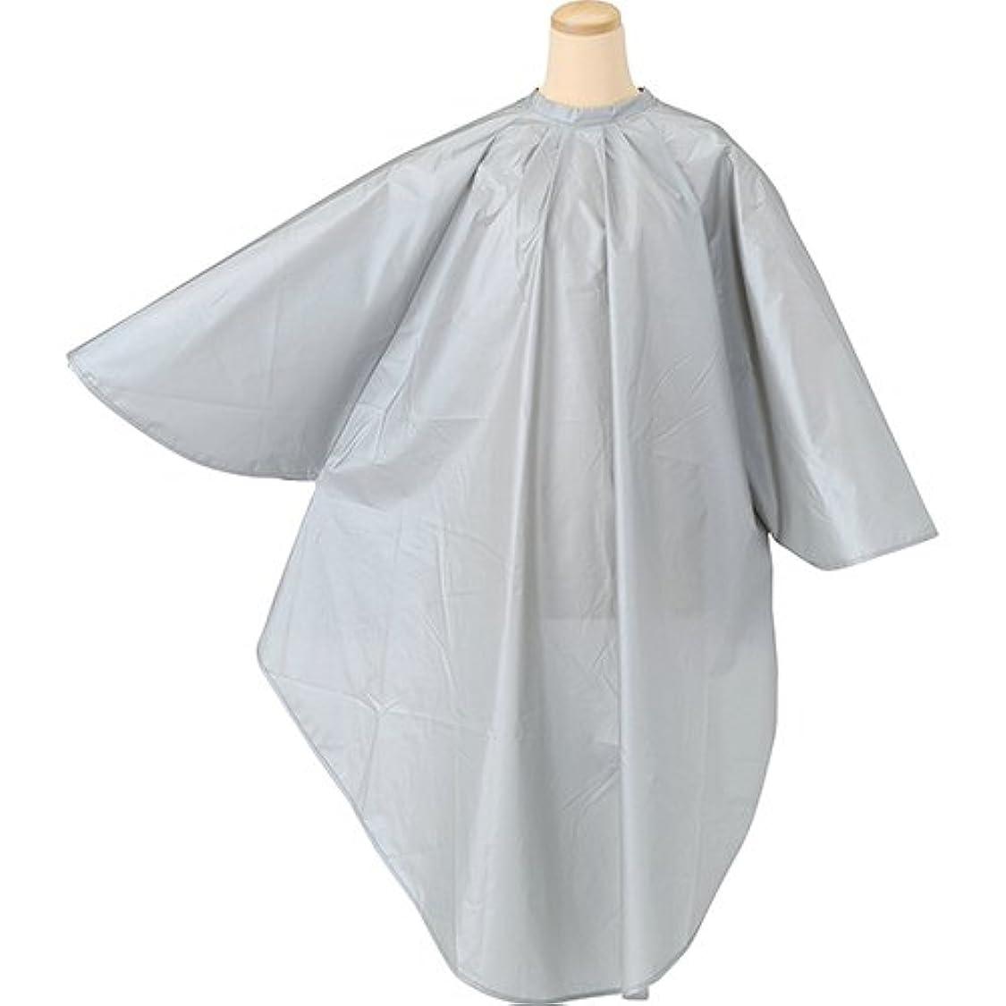 ブラケット恐れる乱気流TBG 袖付きカットクロスATD グレー