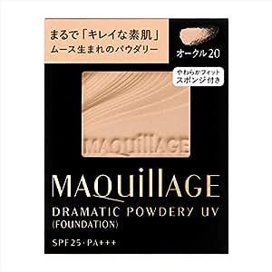 資生堂 マキアージュ ドラマティックパウダリー UV (レフィル) オークル20