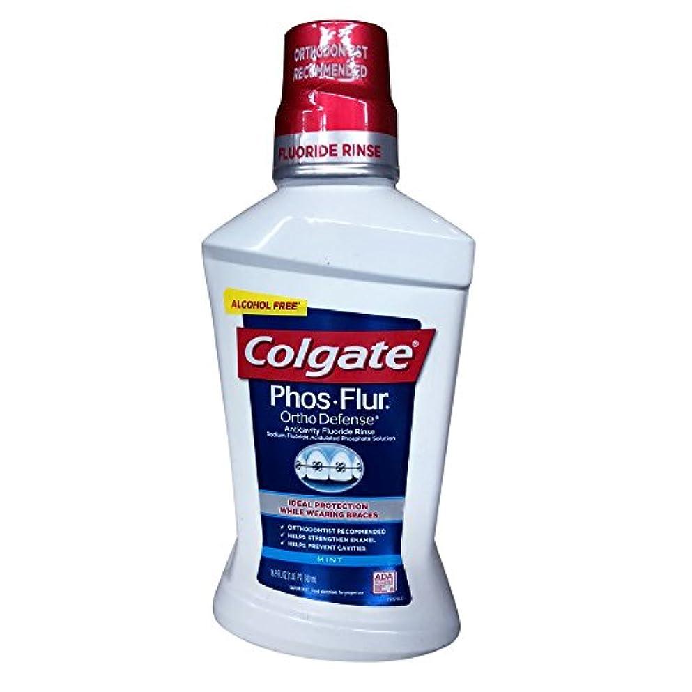 伝染病請う帰するColgate フォス?Flurアンチキャビティフッ化物リンスミント16オンス(11パック)