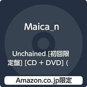 【Amazon.co.jp限定】Unchained [初回限定盤] [CD + DVD] (Amazon.co.jp限定特典 : メガジャケ 付)